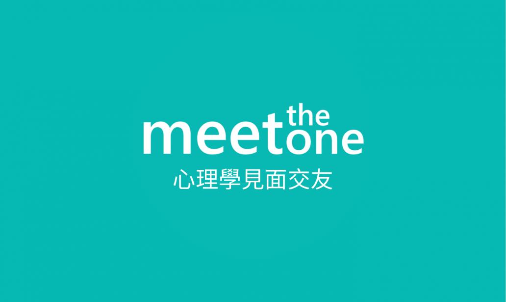 meettheone